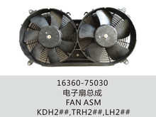 Cooling system 16360-75030 Radiator Fan for TOYOTA Hilux Hiace