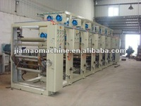 JMLS-S Model Ordinary Non-woven fabrics Gravure Printing Machine (Double Oven Tunnel,Single-Station,Built-in Type)