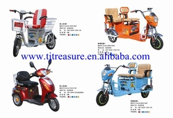 PASSENGER MINI ELECTRIC TRICYCLE FOR ADULT