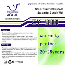 590ml Senior Structural Silicone Sealant for Curtain Wall