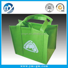 bopp laminated pp woven shopping bag made in china