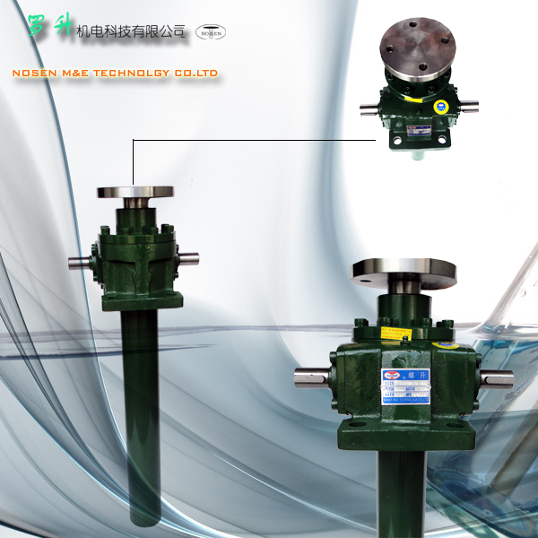High Efficient Agricultural Using Motorized Worm Screw Jack