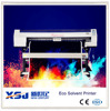 Skycolor outdoor and indoor Large Format Printing Machine