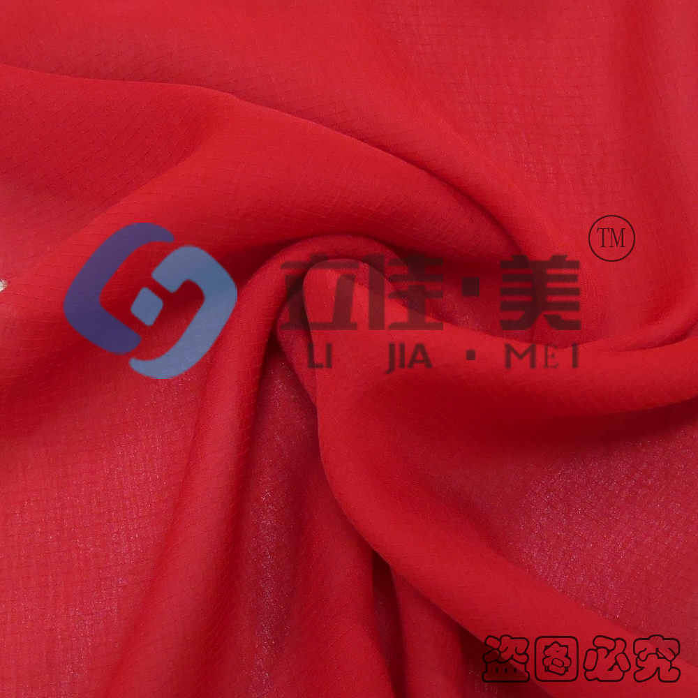 polyester spandex fabric ottoman fabric china wholesale polyester fabric price per meter