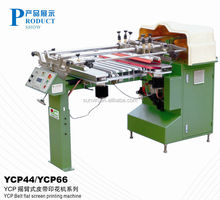 Belt-type Flat screen printing machine for ceramic tiles YCP44/YCP66