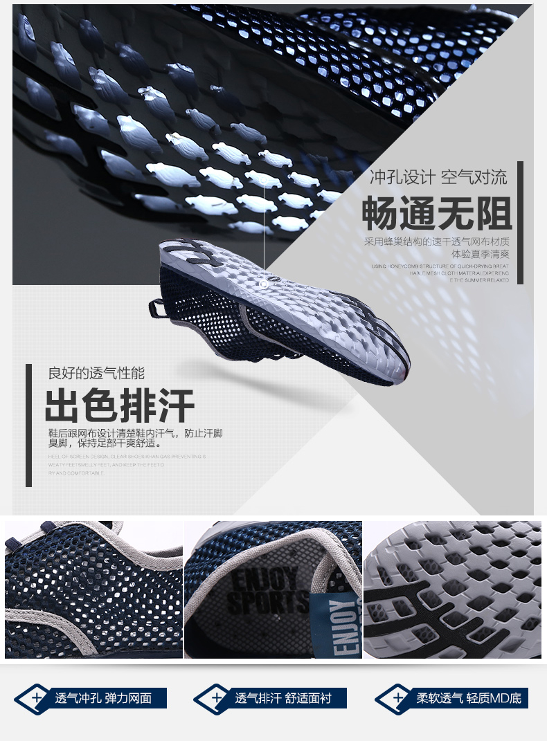 unisex water beach shoes,outdoor sprot mesh shoes,casual water sport shoes