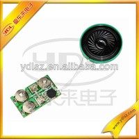 greeting card voice recording module/sound module/voice chip