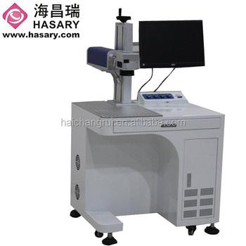 id machine for sale