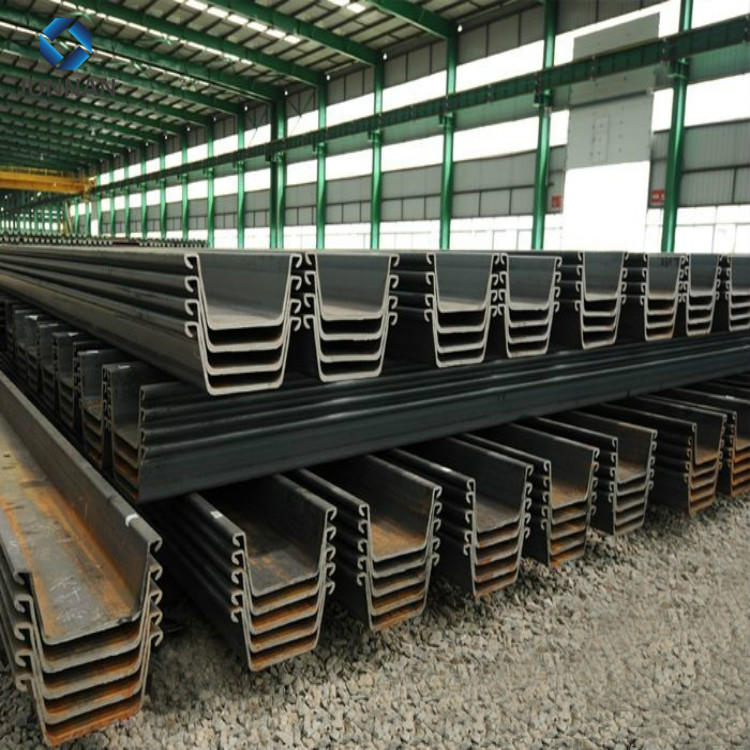 hot sale good quality hot rolled steel sheet pile used for docks