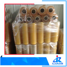 High Transparent Protective PVC Skin Packing Film