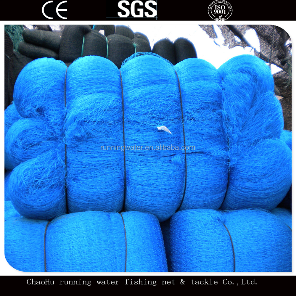 Blue Nylon Multifilament fishnet Wholesale China (Fishing nets)