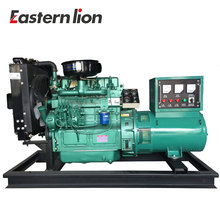 Factory Direct Sale widely used three phase 30kva diesel marine generator