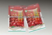 Dried fruit Packaging Bag/reusable food pouch/heat seal bags