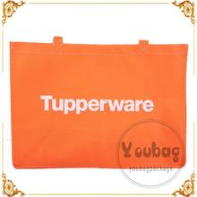 basketball drawstring bags non woven bags for promotion products non woven bag