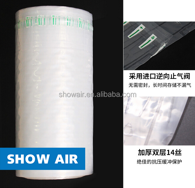 Best Value Air Bubble Bag Air Cushion Roll Film Shockproof