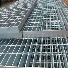 low price hot saleTop Quality 25X5 Hot Dip Galvanized Serrated Steel Bar Grating ( Really Factory )