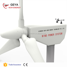 Hot sale residential wind turbine 5kw for home off-grid use