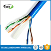 Awg23 Bc Copper Cat6 Network Lan
