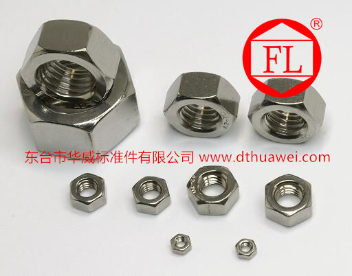 DIN934 Hex Nuts M8 Stainless Steel in A2-70