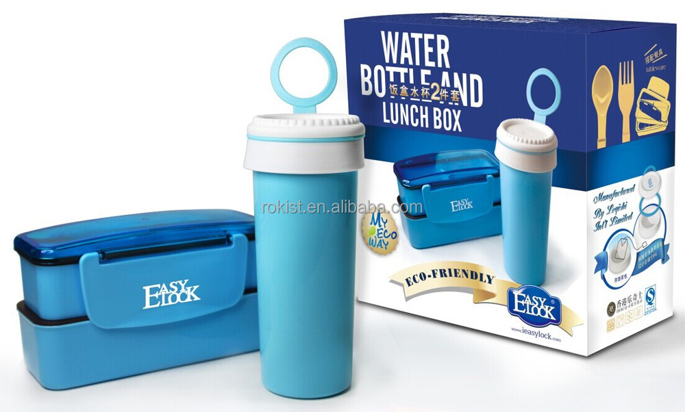 2 Layer Eco Friendly PP Lunch Box with Water Bottle