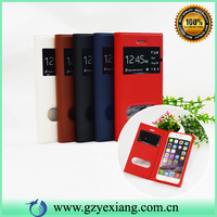 new style magnet flip cover leather case for lenovo a7000 with square tpu