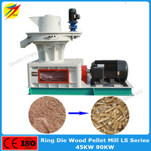 CE approved sugar beet pulp pellet mill