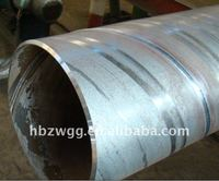 Spiral Welded Steel Pipes/API5L steel pipe for Pipeline