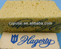 Logo printed compressed cellulose sponge