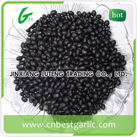 Mytext Small black bean price with green kernel