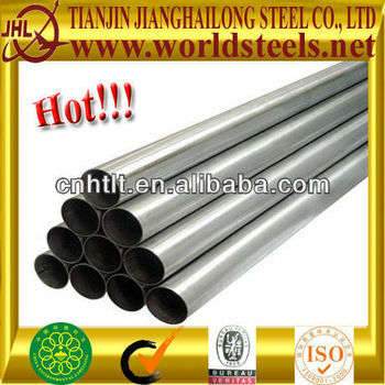 micro 304 stainless steel capillary tube