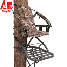 2017 new style Wholesale factory treestand
