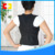 Magnetic Back posture Support & Shoulder Support,Back protector