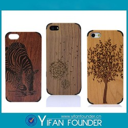 Durable customized Laser engraved mobile phone wood case for iphone 5s