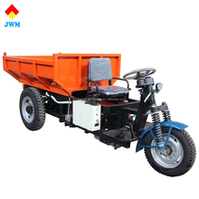 multi-functional tricycle with motor electric tricycle sales on alibaba