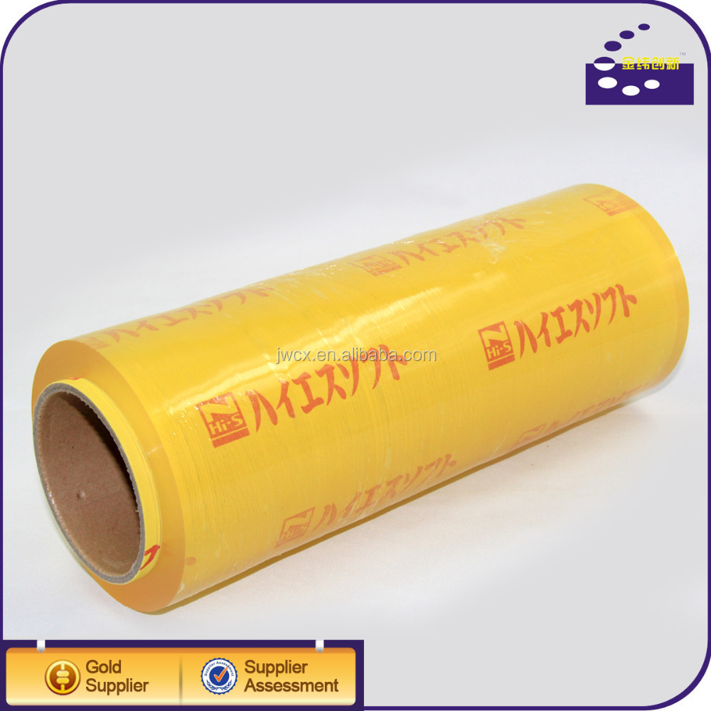 custom stretch transparent pvc cling film for cooking