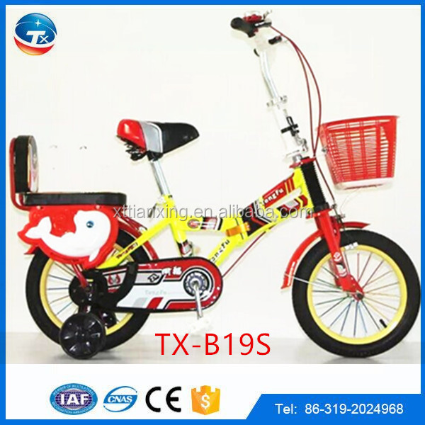 Hot sale high quality kids folding bike/18 inchs boys bike/sport folding bike wholesale for kids