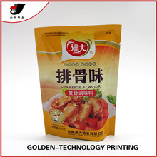 Food grade Meat eight sides seal plastic flat bottom resealable packing bag