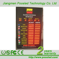 led exchange foreign billboard \ hotel led currency rate board \ led currency