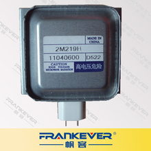 FRANKEVER High Quality 900W water cooled 2M219 Microwave oven parts magnetron