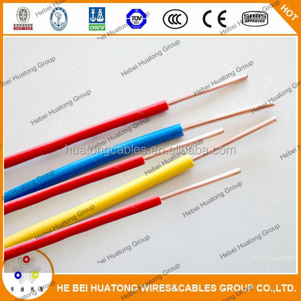 Single core no sheath waterproof pvc insulated fire resistant electric wires and cables