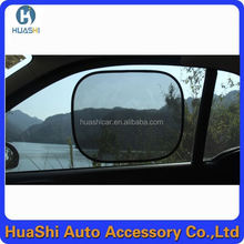 Wholesale car static cling sunshade,car satic sticker