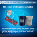 fast curing transparent liquid silicon to make trademark