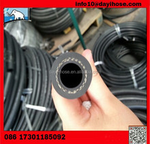 R134A F12 Rubber Auto air conditioning flexible hose