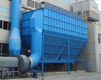 dust extraction system pulse jet bag industrial dust extractor for metallurgy