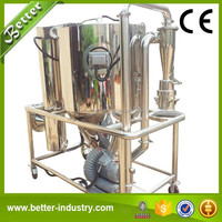 High Speed Milk Used Spray Dryer for Sale