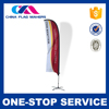 Reasonable Pricing Hot Design Customized Oem Swooper Polyester Used Flag Poles Sale