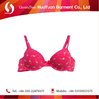 Wholesale more cheaper huoyuan hot sexy girls without panties