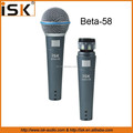 professional microphones for recording and singing
