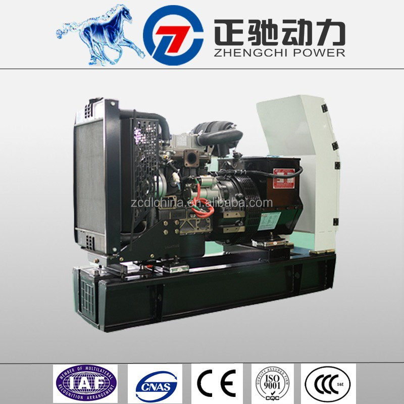 high performance 15kva electric generator diesel set manufacture price automatic generator sets