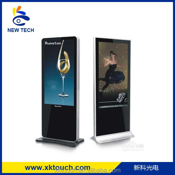 32 Inch Floor Stand Ipad Style Kiosk All In One